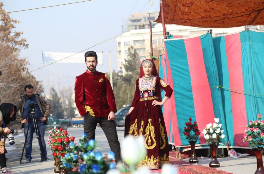 First Street Fashion Show Held In Kabul