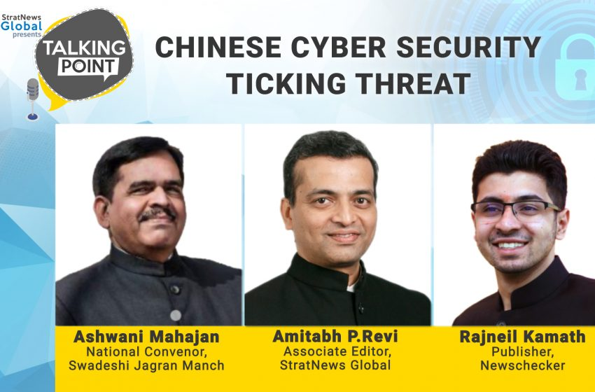'Chinese Cyber Platforms Have Nefarious Designs, Strict Regulation Needed For India's Security'