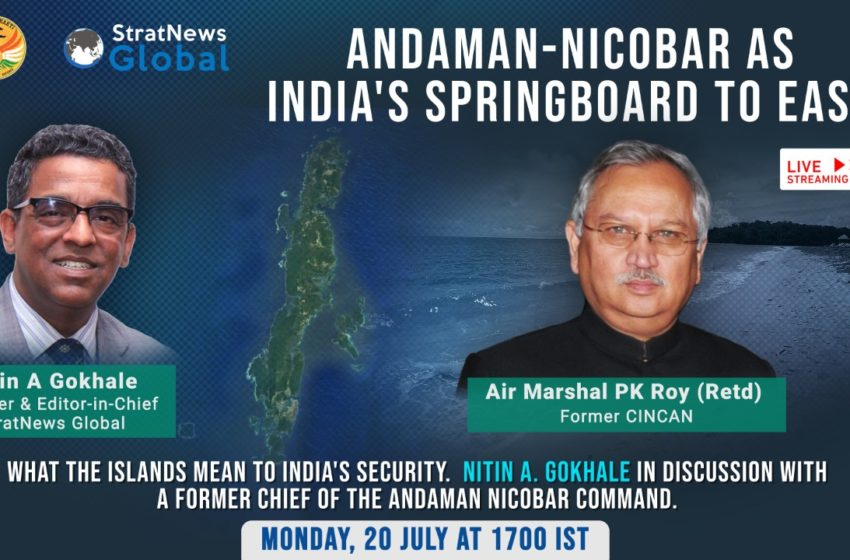 What Ails Infrastructure Makeover Of Andaman and Nicobar Islands?