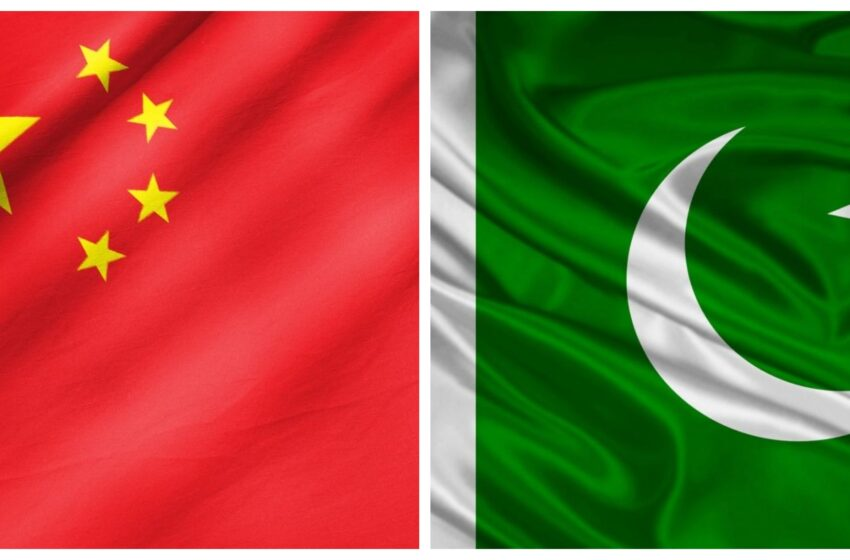 An Axis Of Elite Corruption: CPEC Beyond The 'Win-Win' Rhetoric