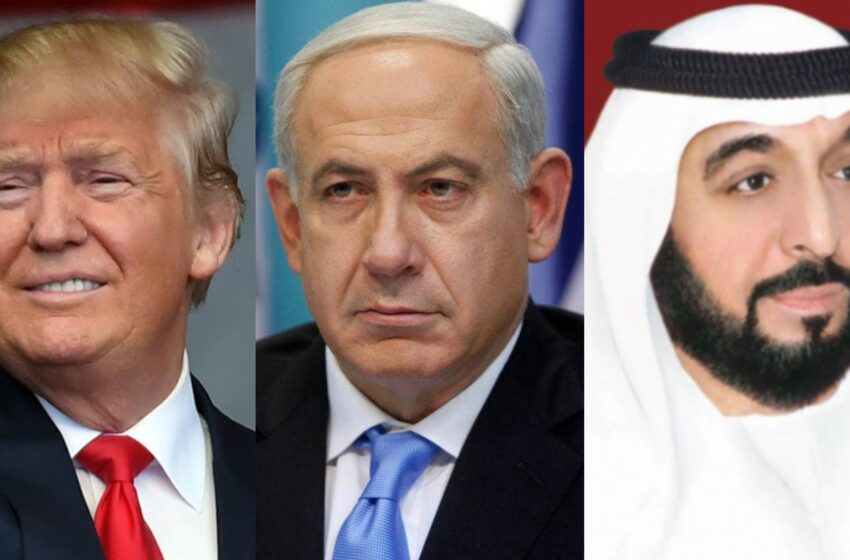US Brokers Historic UAE-Israel Peace Deal