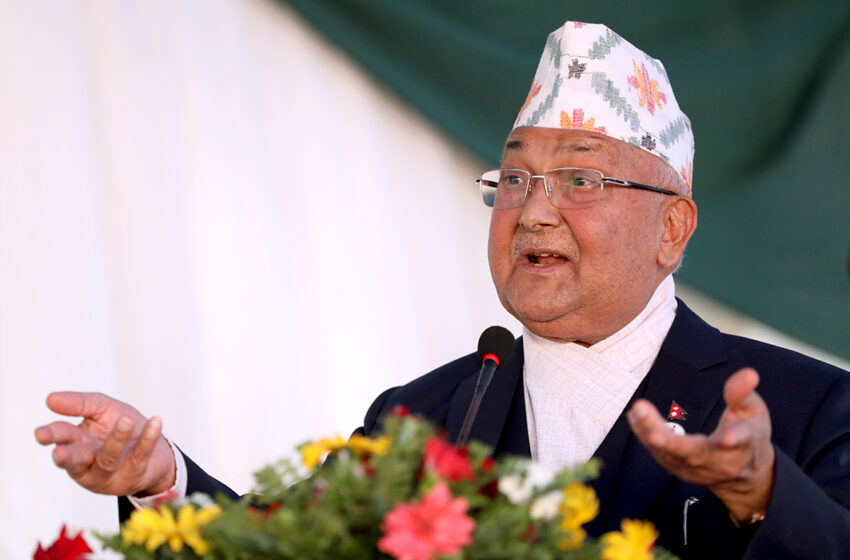 No FS Talks On Kalapani As Nepal's Oli Sharpens Claws