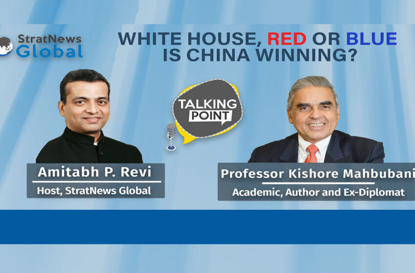 White House, Red Or Blue: Is China Winning?