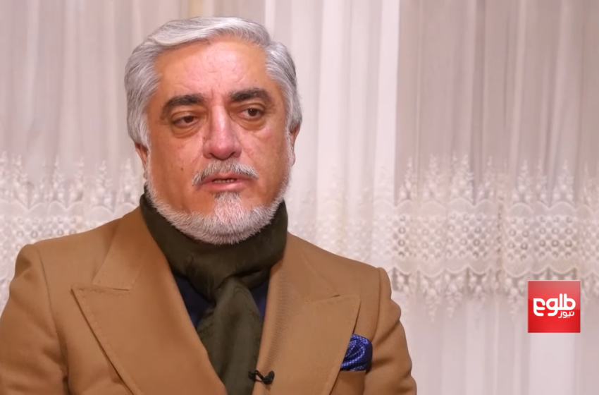 US-Taliban Deal Cannot be Basis For All Topics In Talks: Abdullah