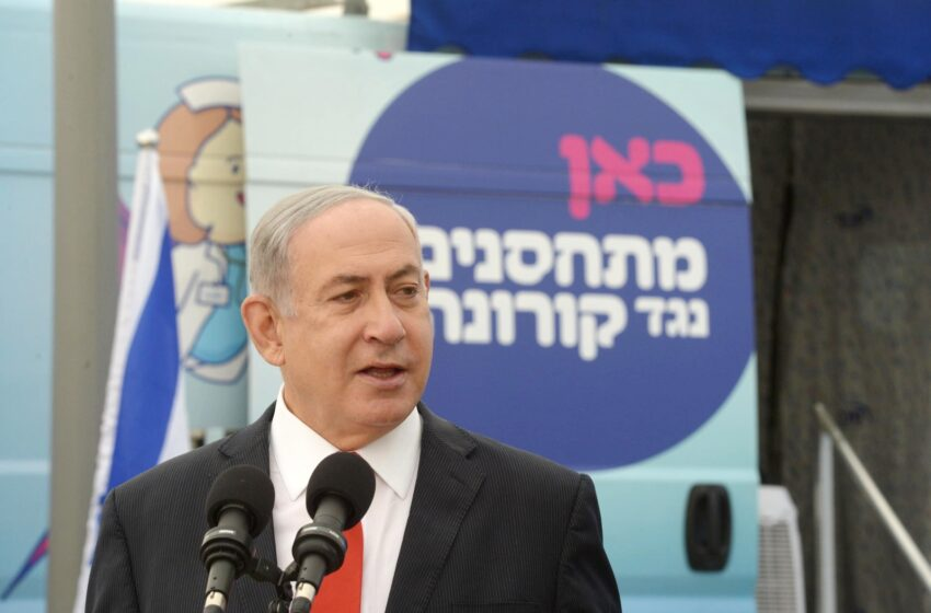 Netanyahu's Odds Dim As Israel Heads For Elections In March