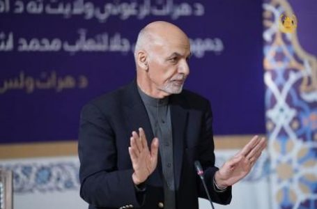 Ghani Warns Of 'Severe Consequences' Of Interim Setup