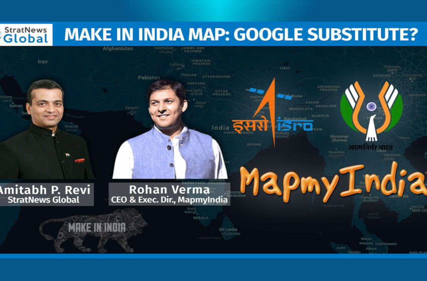 Make In India Map: Google Substitute?