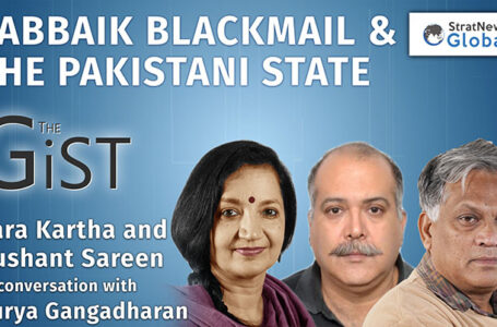 Labbaik Blackmail & The Pakistani State