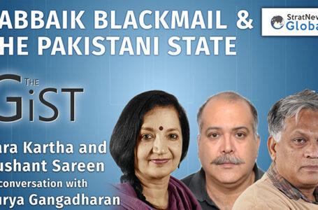 Labbaik Blackmail & The Pakistani State