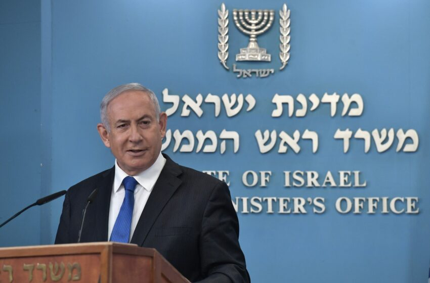 No Scope For Deal With Terrorist Hamas, Says Israel
