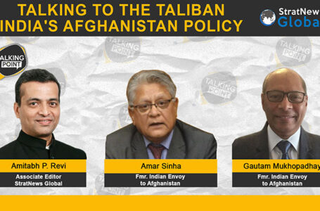 India's Strategy After U.S. Troops Exit Afghanistan