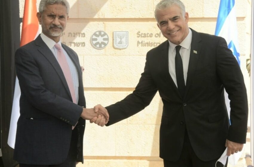 'An FTA With Israel By June 2022'